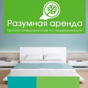 Аренда квартир и офисов Железногорска
