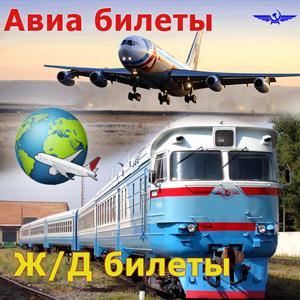 Авиа- и ж/д билеты Железногорска
