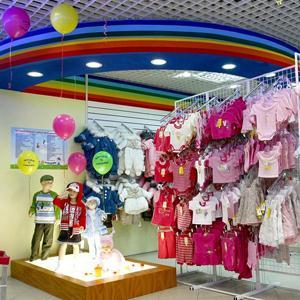 Детские магазины Железногорска