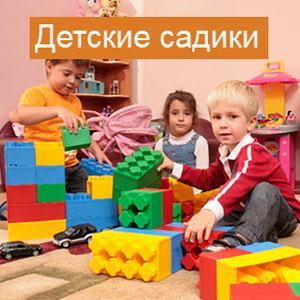 Детские сады Железногорска