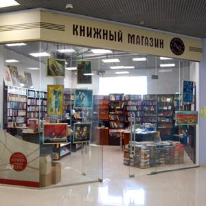 Книжные магазины Железногорска