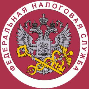 Налоговые инспекции, службы Железногорска
