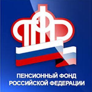 Пенсионные фонды Железногорска