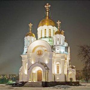 Религиозные учреждения Железногорска