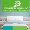 Аренда квартир и офисов в Железногорске