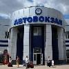 Автовокзалы в Железногорске