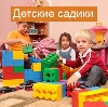 Детские сады в Железногорске