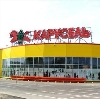 Гипермаркеты в Железногорске