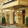 Гостиницы в Железногорске
