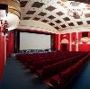 Кинотеатры в Железногорске