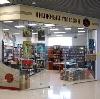 Книжные магазины в Железногорске