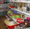 Магазины хозтоваров в Железногорске