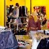 Магазины одежды и обуви в Железногорске