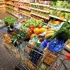 Магазины продуктов в Железногорске