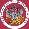 Налоговые инспекции, службы в Железногорске