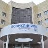 Поликлиники в Железногорске