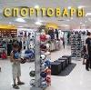 Спортивные магазины в Железногорске