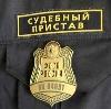 Судебные приставы в Железногорске