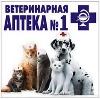 Ветеринарные аптеки в Железногорске