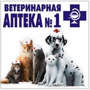 Ветеринарные аптеки Железногорска